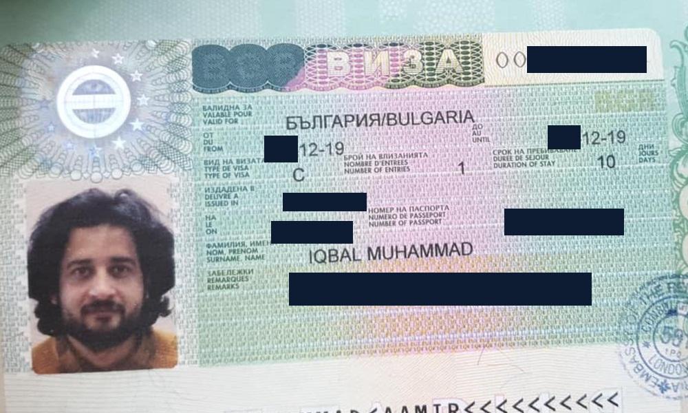 Bulgaria Visa Guide from Pakistan